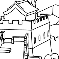 greatwall of china coloring book