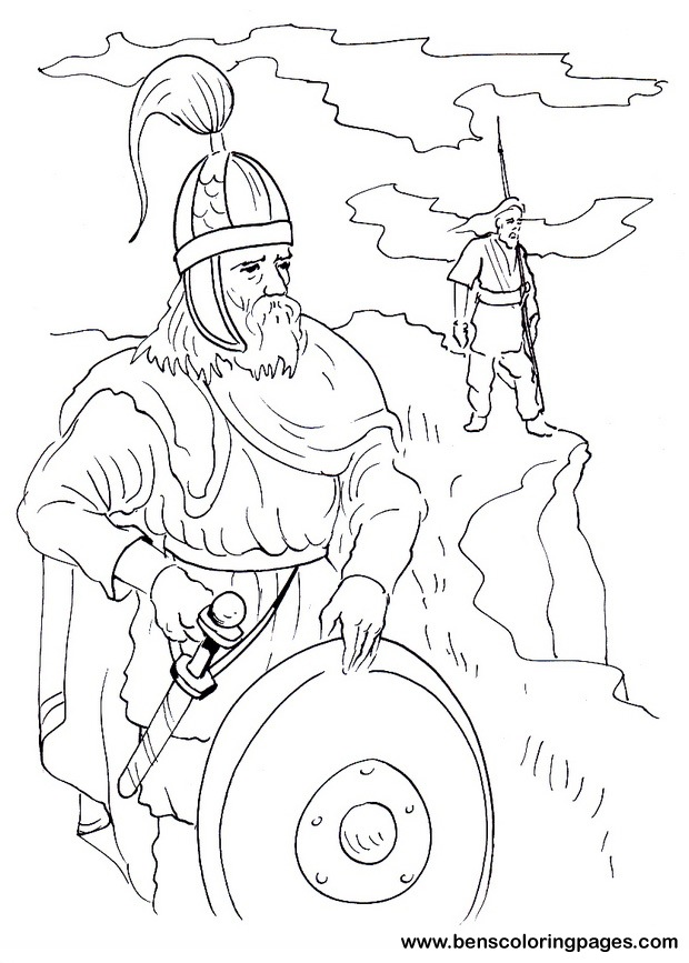 Gothic warrior coloring page for free